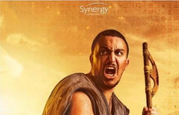 """ياسين أحمد السقا بشخصية """"شري"""" على بوستر مسلسل """"أحمس"""""""