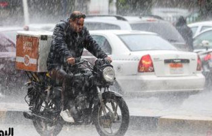 أمطار على السواحل الشمالية والوجه البحرى اليوم والصغرى بالقاهرة 12 درجة