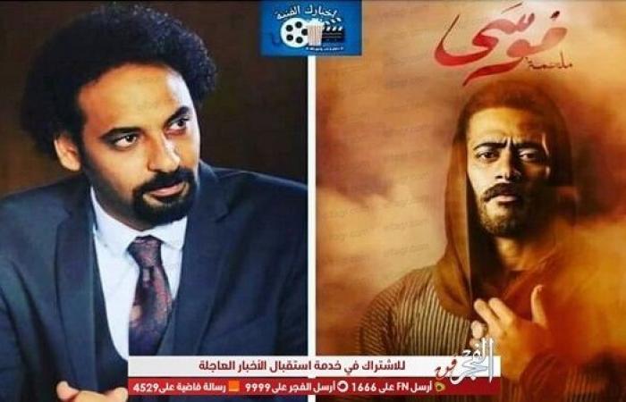 """أحمد محارب يكشف لـ""""الفجر الفني"""" تفاصيل مشاركته في مسلسل 'موسى'"""