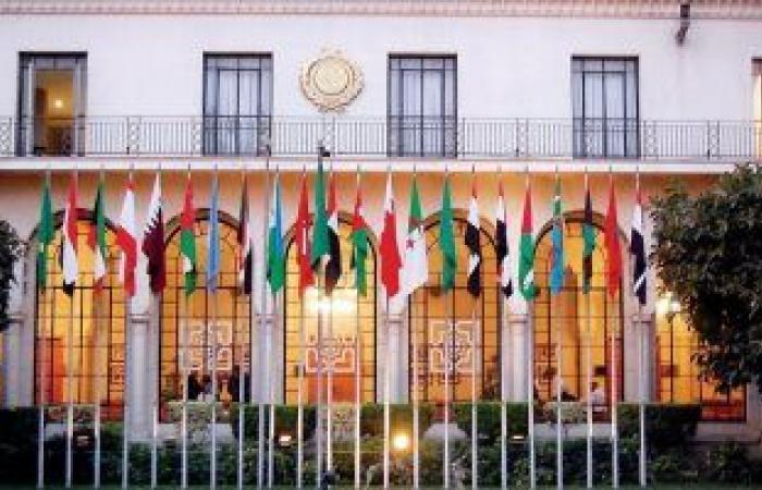 انعقاد اللجنة المؤقتة للملكية الفكرية بالجامعة العربية الأحد المقبل