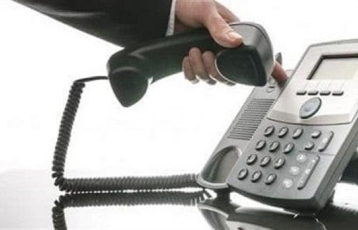 بادر بسداد فاتورة التليفون الأرضي شهر مارس 2021 قبل فرض الغرامة وانقطاع الخدمة