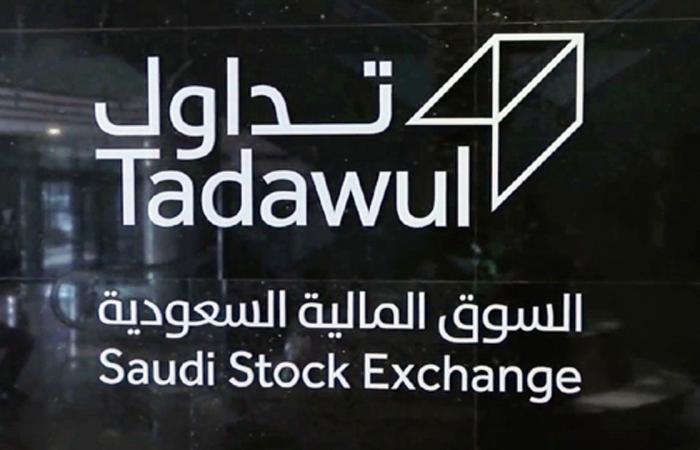 بالأسماء.. تعليق تداول أسهم 7 شركات مدرجة بالبورصة السعودية