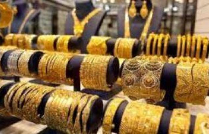 أسعار الذهب ترتفع 7 جنيهات بالتعاملات المسائية.. وعيار 21 يسجل 750 جنيها