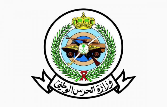 وزارة «الحرس الوطني» يطلق حملة لزراعة 3 ملايين شجرة لدعم مبادرة ولي العهد