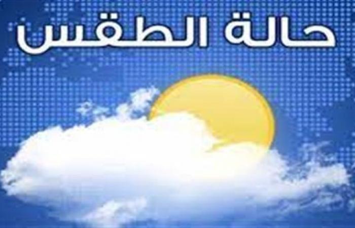 حالة الطقس اليوم الخميس 1-4-2021 في البحرين