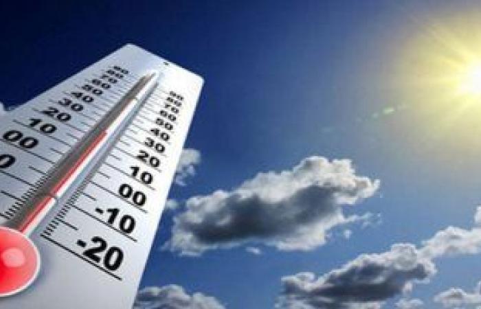 درجات الحرارة اليوم الخميس 1/4/2021 فى مصر