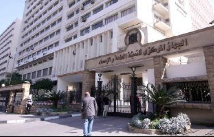 المصريون يفضلون الدراسة في ألمانيا.. الإحصاء يكشف أبرز دول تمنح شهادات علمية