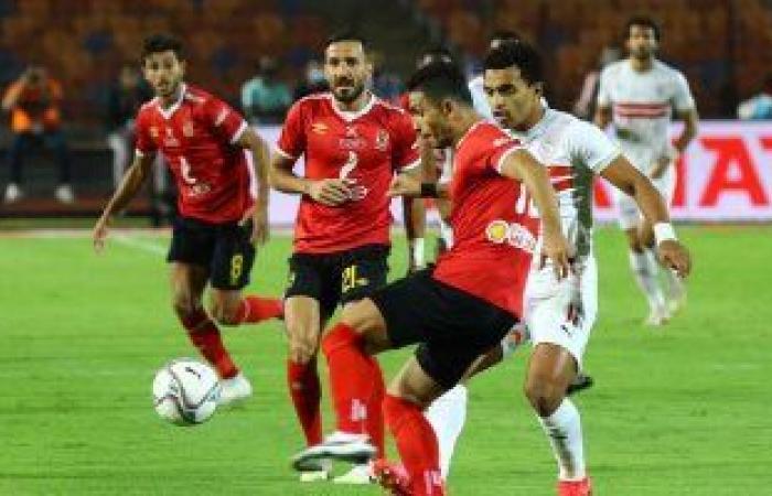 حصاد الرياضة المصرية اليوم الثلاثاء