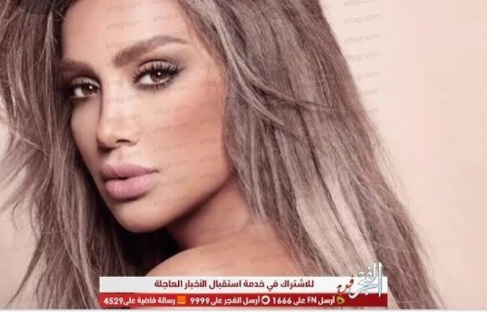 """مايا دياب تشتبك مع بسمة وهبة في أولى حلقات برنامج """"العرافة"""" (فيديو)"""