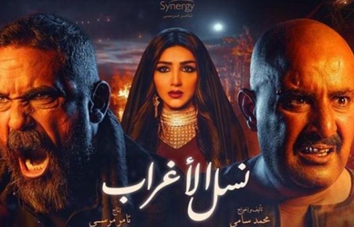 """تعرف على موعد عرض مسلسل """"نسل الاغراب"""" على قناة """"mbc 1"""" في رمضان 2021 وتردد قناة on"""