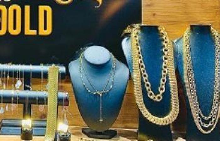 أسعار الذهب فى مصر اليوم السبت 1-5-2021