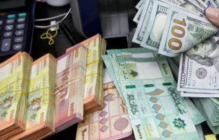 أسعار العملات اليوم السبت 1-5-2021 أمام الجنيه المصرى