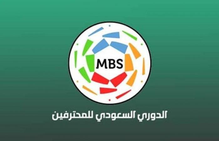 تعرف على ترتيب الدوري السعودي للمحترفين قبل مباريات الجولة المقبلة