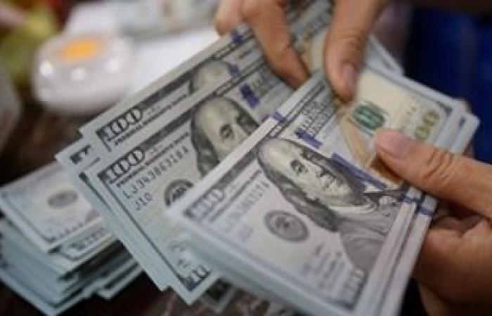 سعر الدولار اليوم السبت 1-5-2021 فى مصر