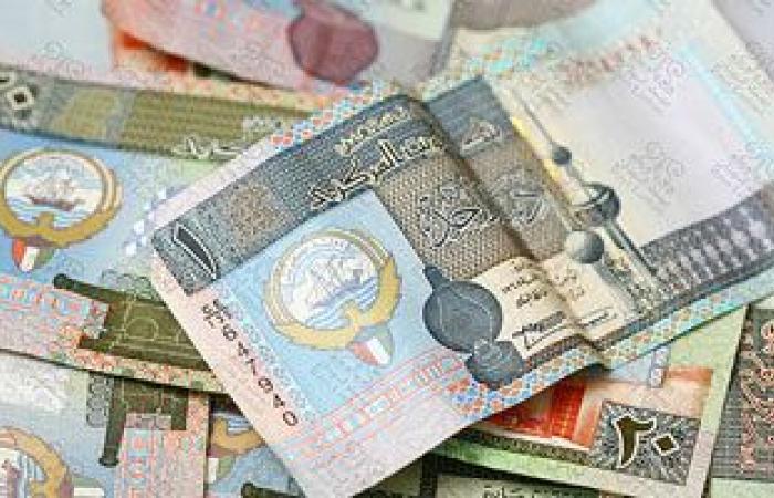 سعر الدينار الكويتى اليوم السبت 1-5-2021