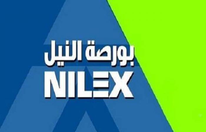 أراب للتنمية والاستثمار تتصدر أسهم بورصة النيل الأكثر تداولا بتعاملات الأسبوع