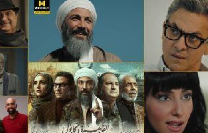 القاهرة كابول حلقة 18..الصاوى يجند خالد كمال وحنان مطاوع توافق على إتمام الزيجة