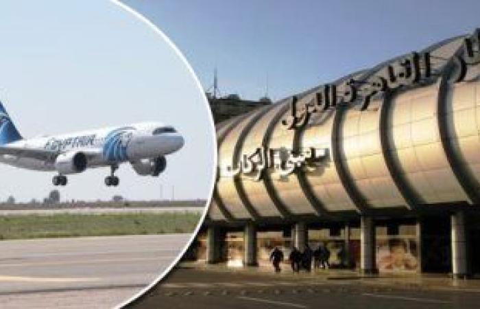 مصر للطيران تسير 66 رحلة جوية تقل 5178 راكبا إلى دول مختلفة