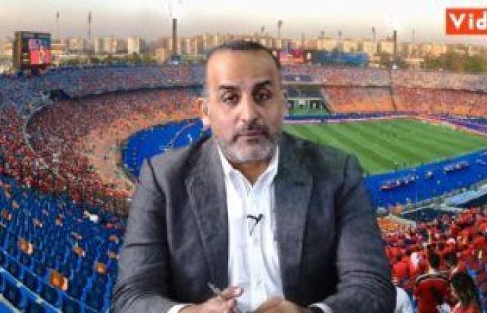محمد شبانة يكشف موقف الحكام من لقاء القمة على تليفزيون اليوم السابع