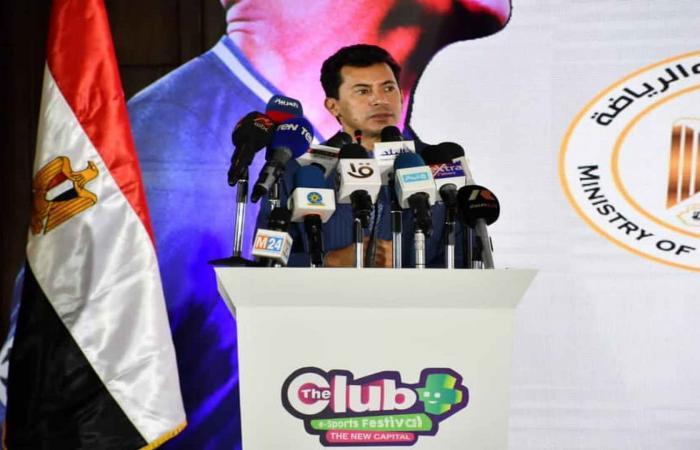 وزير الشباب والرياضة يشهد إعلان بطولة The Club بجوائز 2 مليون جنيه.