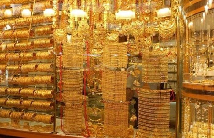 أسعار الذهب في مصر اليوم الإثنين 17-5-2021