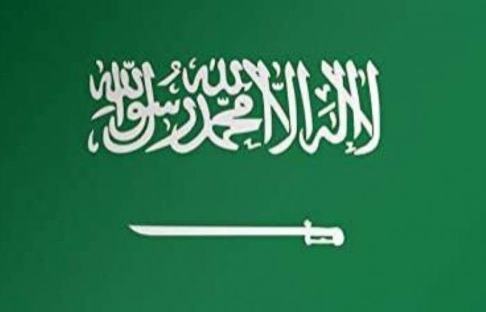 «مبادرة الرياض» تؤسس شبكة عالمية لمكافحة الفساد حول العالم