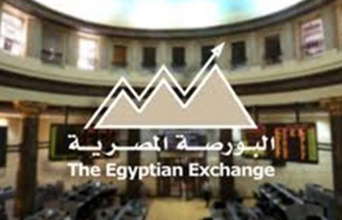 البورصة المصرية تربح 5.1 مليار جنيه فقط خلال شه مايو