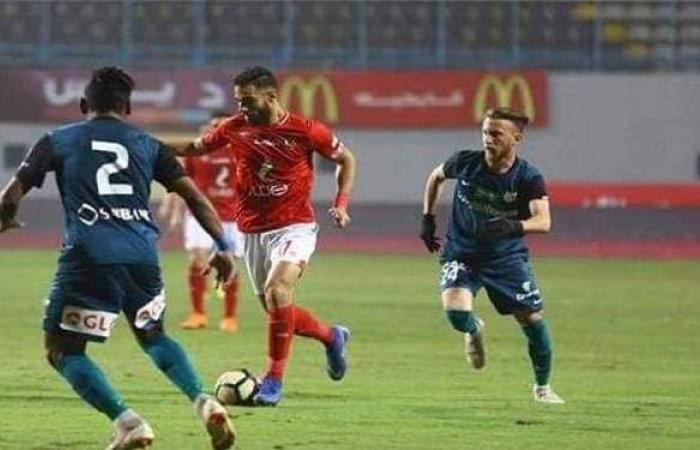 تعرف على مباراة الأهلى المقبلة في كأس مصر والفريق المنافس