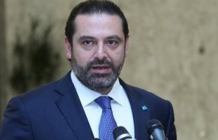 سعد الحريرى يعرض تفاصيل تسهيلات قدمها من أجل تشكيل حكومة إنقاذ لبنان