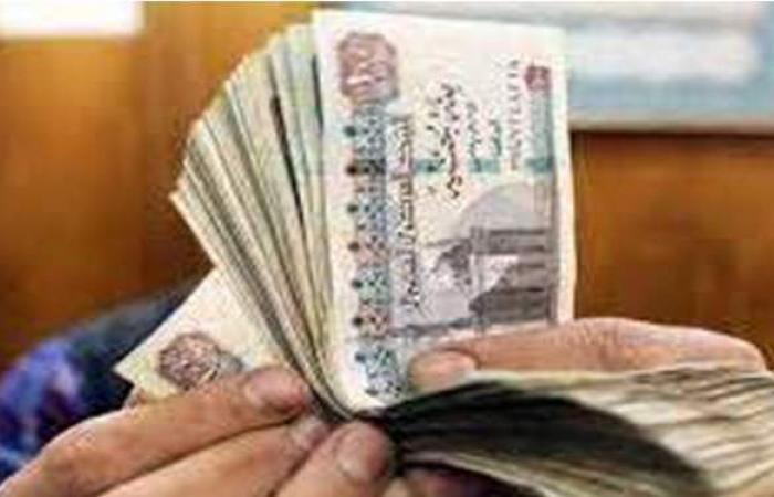 أعلى شهادات الادخار في البنوك المصرية