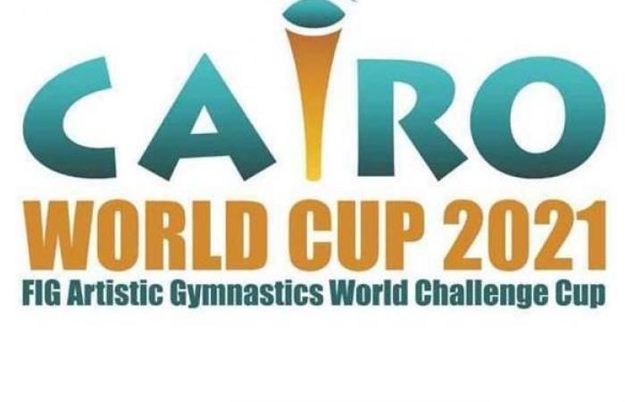 16 دولة تشارك في كأس العالم للجمباز الفني 2021 بمصر