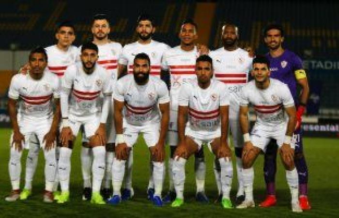 أخبار الرياضة المصرية يوم الإثنين 31 / 5 / 2021