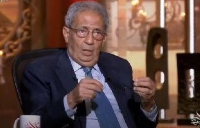 عمرو موسى: الدور المصرى في المنطقة لا يمكن أن تكون متفرجا