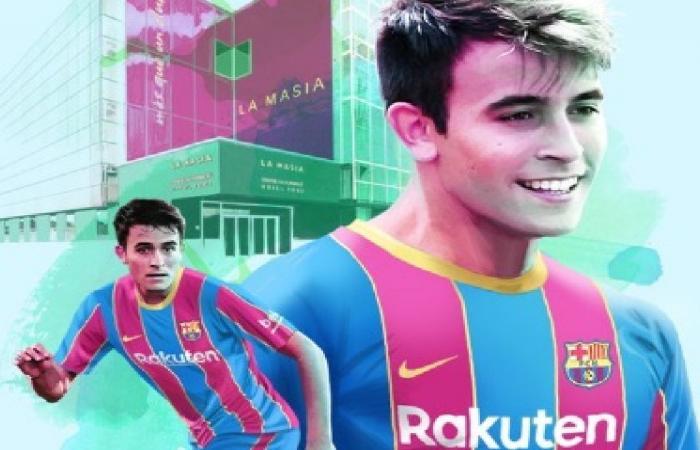 «برشلونة» يكشف عن ثاني صفقاته الجديدة