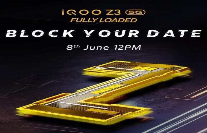 إطلاق هاتف iQOO Z3 بالهند في 8 يونيو