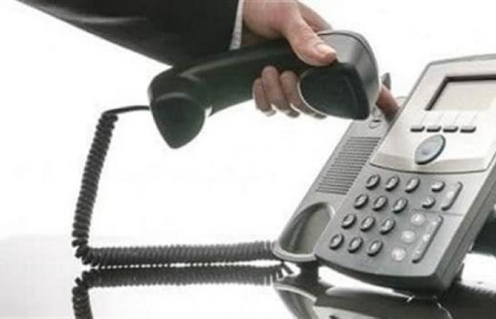 تعرف على آخر موعد لسداد فاتورة التليفون الأرضي قبل فرض الغرامة