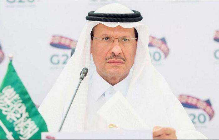 إنتاج السعودية من النفط يرتفع لـ8.48 مليون برميل يوميًا في مايو