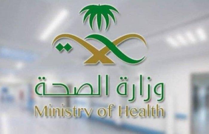 «الصحة»: 1251 إصابة جديدة بـ«كورونا».. ووفاة 15 وتعافي 1026 حالة