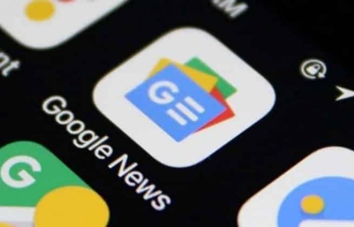 أفضل المواقع العالمية لمتابعة أخبار التكنولوجيا