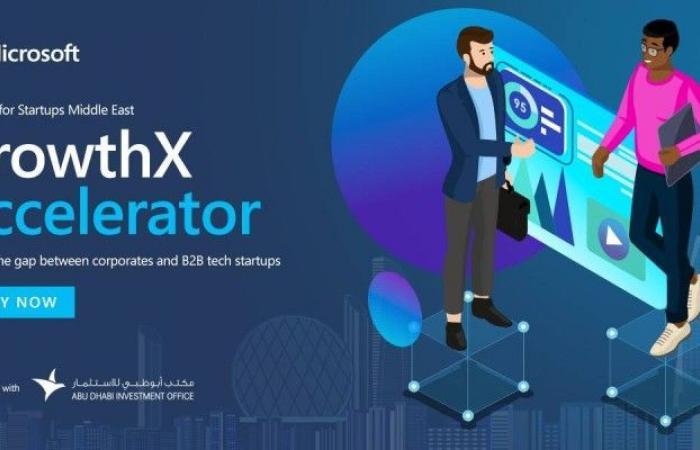 «مايكروسوفت»: برنامج «GrowthX Accelerator» متاح الآن للشركات الناشئة التي تعمل مع المؤسسات التجارية في السعودية