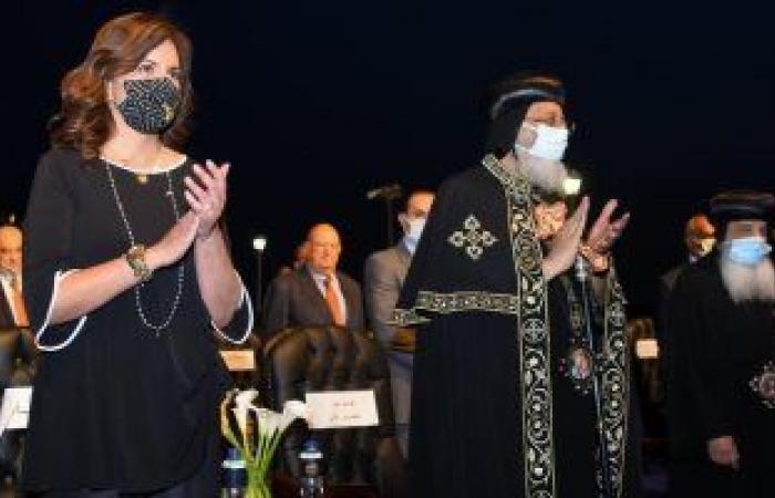 وزيرة الهجرة: المصريون بالخارج مستعدون للمساندة فى الترويج لمسار العائلة المقدسة