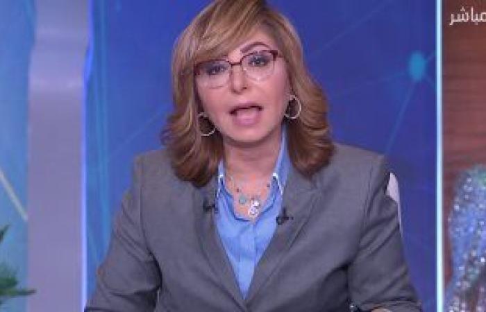 لميس الحديدى: الدولة المصرية تسعى لإعمار قطاع غزة بشكل متكامل