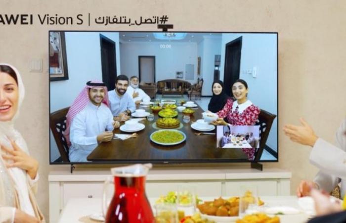 هواوي تطلق تلفاز ذكي يدعم مكالمات الفيديو في السعودية