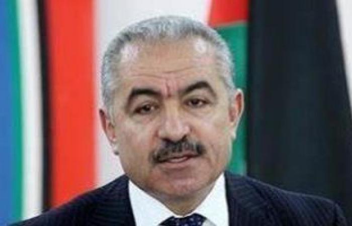 اشتية يبدأ زيارة لسلطنة عمان فى جولة خليجية لحشد الدعم للشعب الفلسطينى