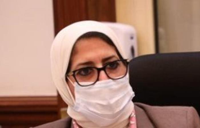 وزيرة الصحة تستعرض جهود النهوض بالتعليم الطبى مع نواب مجلس الشيوخ