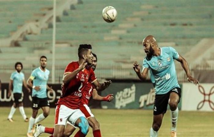 حقيقة إلغاء الدوري المصري