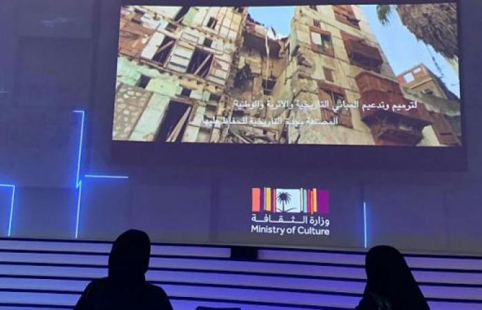 وزارة الثقافة تشارك بمشروع تأهيل جدة التاريخية