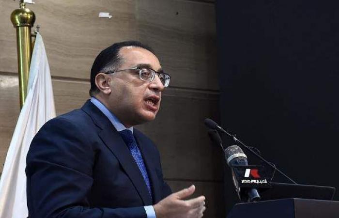 رئيس الوزراء يفتتح منتدى رؤساء هيئات الاستثمار الأفريقية بشرم الشيخ