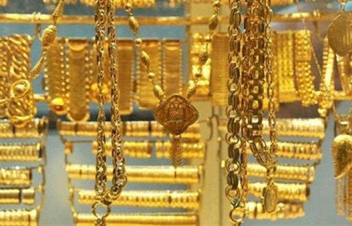 أسعار الذهب في مصر اليوم الجمعة 11-6-2021