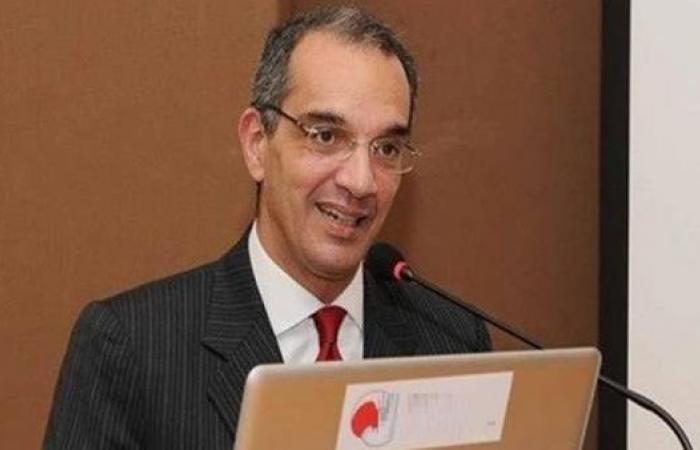 وزير الاتصالات: جاري إنشاء جامعة مصر المعلوماتية
